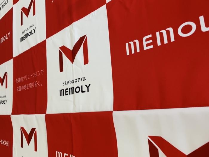 メモリーの横断幕
