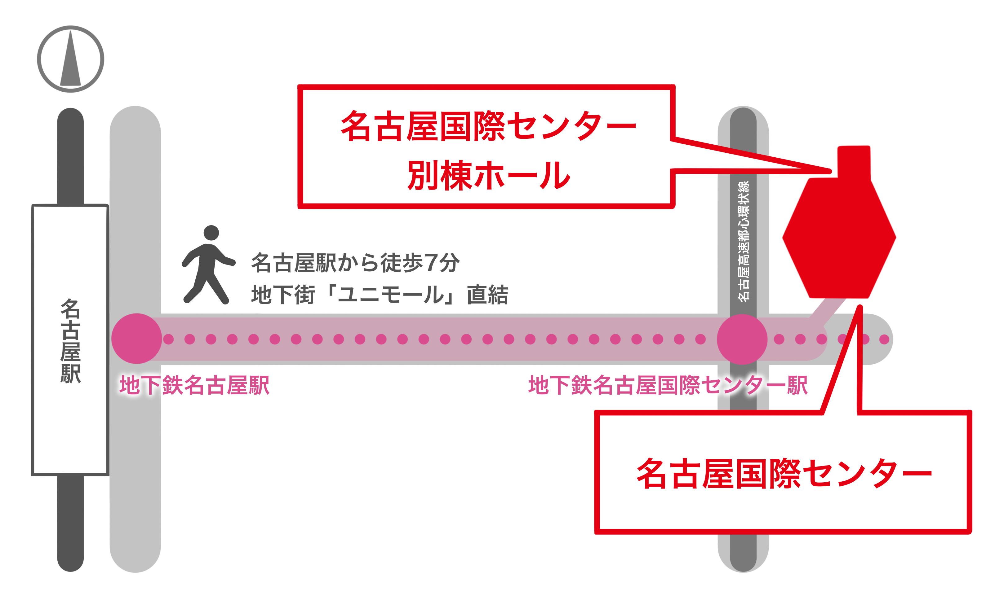 名古屋国際センターアクセスマップ