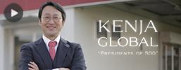 KENJA GLOBAL(賢者グローバル)メモリー株式会社 中村憲広