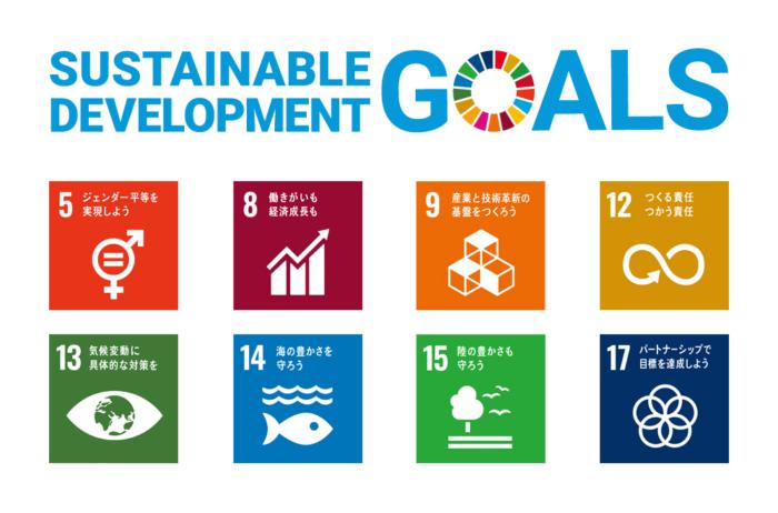 メモリー株式会社SDGs